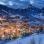 «Альбатрос-Австрия» — детский горнолыжный лагерь в Австрии (Зольден)