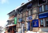 «Альбатрос-Банско» детский горнолыжный лагерь в Болгарии